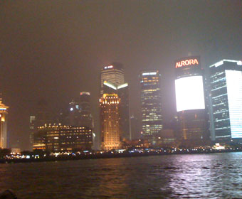 The Hong Kong skyline, by CSL's offices
