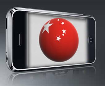 China Unicom adds iPhone to portfolio