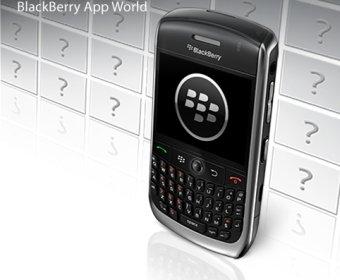 BlackBerry app store opens