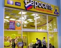 Russia's answer to Carphone Warehouse is set to float on the LSE