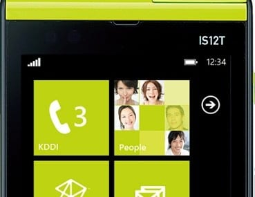 The first Windows Phone 7 Mango device will appear in Japan in December