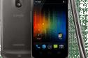 Verizon'a Samsung Galaxy Nexus will not support Google Wallet
