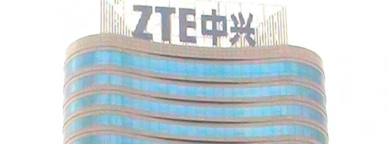 ZTE Tower logo