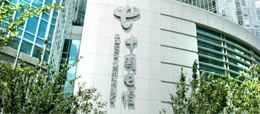 China Telecom office