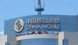 China Mobile office logo
