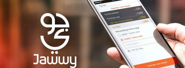 Jawwy-New-UI-+-Logo