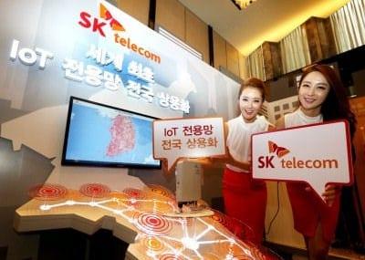 SK Telecom IoT launch