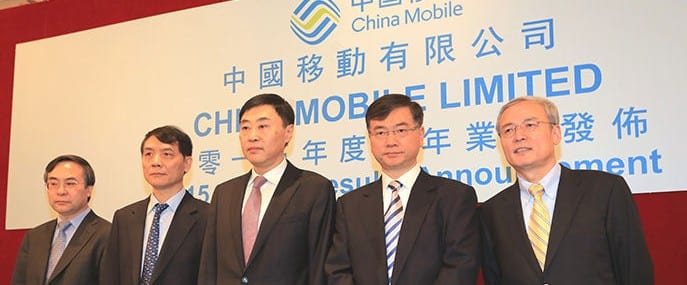 China Mobile board