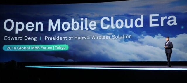Huawei cloud announcement