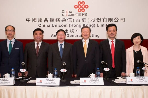 China Unicom board