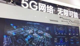 Huawei 5G network slicing