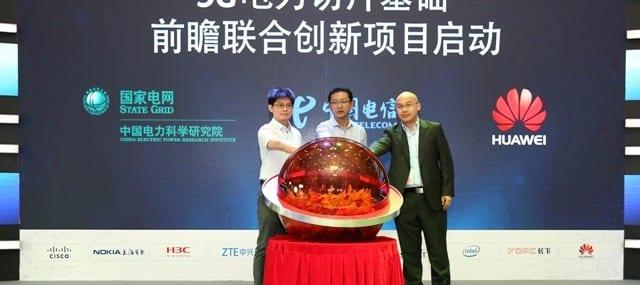 Huawei Power