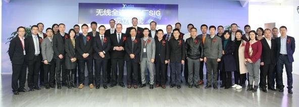 Huawei SIG