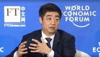 Huawei Hu WEF