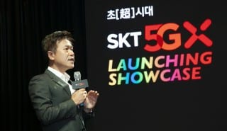 SK Telecom Announces the Beginning of the Age of Hyper-Innovation with 5G