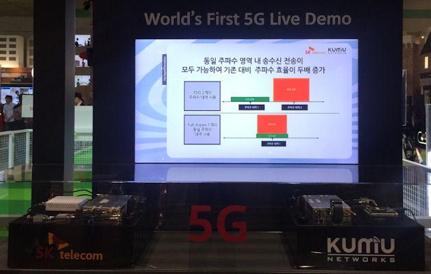 5g_demo_in_korea__