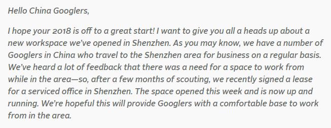 Google Letter