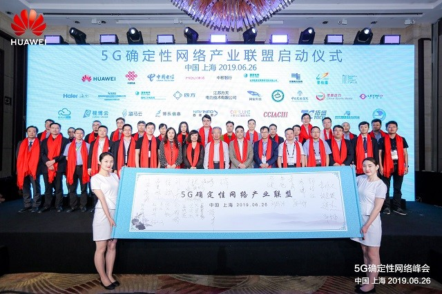 Huawei 5G industry alliance 20190701