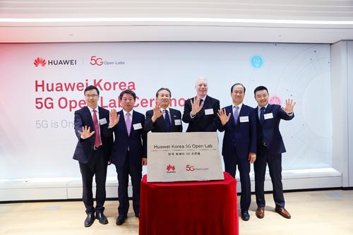 Huawei Korea 1