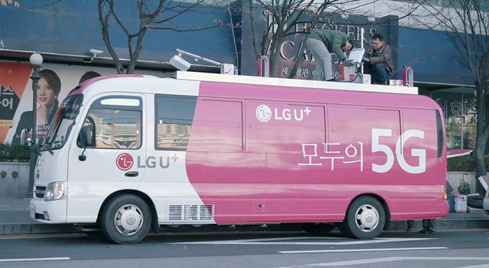 5G autonomous driving LG U plus