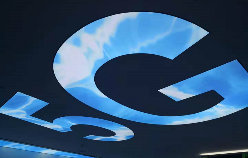 5G graphic Geek.com for Huawei